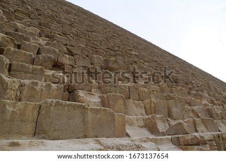 Blocks of Great Pyramid of Giza, also known as Pyramid of Khufu or Pyramid of Cheops in Egypt #1673137654