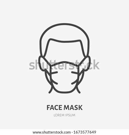 Man in face mask line icon, vector pictogram of disease prevention. Protection wear from coronavirus, air pollution, dust, flu illustration, sign for medical equipment store. #1673577649