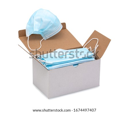 Blue ear loop surgical face masks in a box isolated on white background with clipping (vector) path. Disposable procedural face mask with malleable nose clip. Protective mask with elastic ear bands. #1674497407