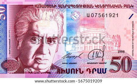 Aram Khachaturian (Khachatryan), Great Armenian and Soviet composer. Portrait from Armenia 50 Dram 1998 Banknotes. An Old paper banknote, vintage retro. Famous ancient Banknotes. Collection. #1675019209