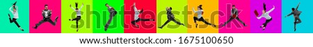 Collage of 2 young emotional jumping people on multicolored bright background. Concept of human emotions, facial expression, sales. Header, banner or proposal. Office style, ballet, dance concept. #1675100650