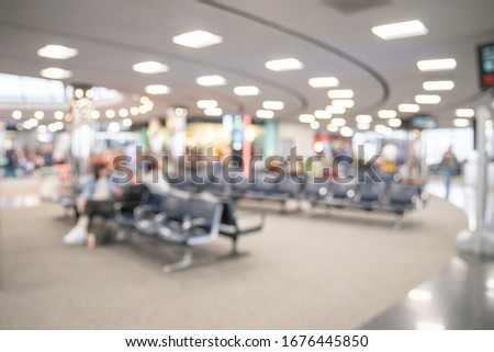Blurred background the airport with people. The blurred image of the interior of the airport. Out of focus photo airport airport background blurred background business meeting people