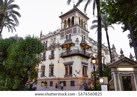 Historic buildings and monuments of Seville, Spain. Architectural details, stone facade and museums Europe. Spanish architectural styles of Gothic and Mudejar, Baroque #1676560825