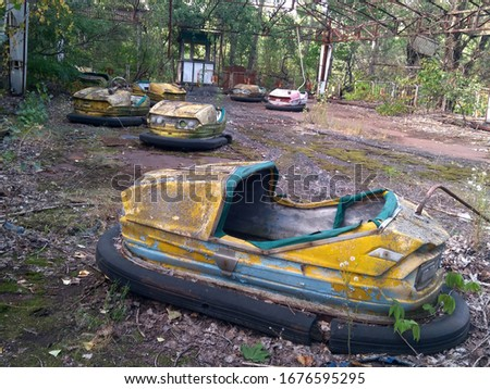Abandoned attractions in the park of the city of Pripyat  #1676595295