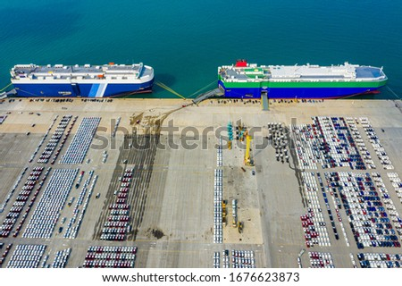 Aerial view ro-ro ship, Cargo ship transportation of business logistic sea freight, New Cars produced by year up in the port for Cargo ship and Cargo import-export around in the world #1676623873