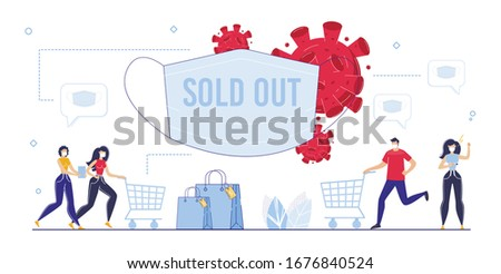 Hospital Breathing Protective Facial Mask Sold Out due to Coronavirus. People Push Trolley Cart Buy Order Parcel with Respiratory Wear for Protect Covid19 Virus. Medical Protection, Human Life Safety #1676840524