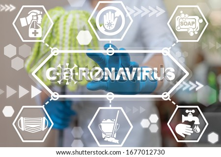 Coronavirus Disinfection Cleaning Service Concept. Sanitizing Decontamination Sterilization SARS-CoV-2 Infection. Virus Killing Frequent Event. Disinfect influenza. #1677012730