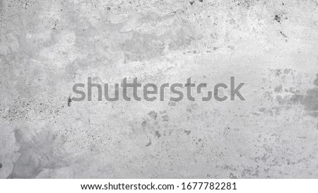 Grey concrete floor with concrete texture for background #1677782281