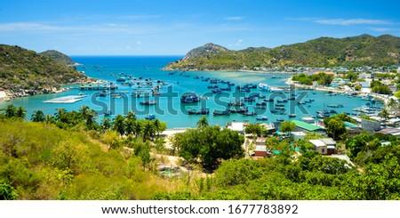 VinhHy bay,  Ninh Thuan province, Central of Vietnam #1677783892