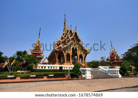 Khon Kaen, Thailand - March 21, 2020 : Famous Northeastern Sim or Temple at Wat Pa Saeng Arun in Mueang District                              #1678574869