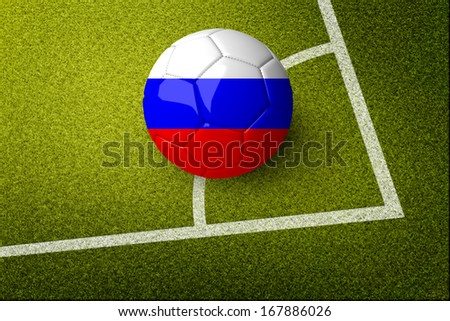 Concept for Brazil 2014 football championship. A soccer ball on green field with Russia flag on it. #167886026