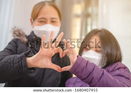Happy Asian family using mask for virus protection, Asian people stay at home for quarantine outbreak Wuhan coronavirus, Covid 19 #1680407455