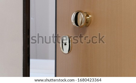 A locking system of an open security door #1680423364