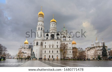 Ivan the Great Bell Tower in Cathedral square of the Moscow Kremlin, Moscow, Russia #1680771478