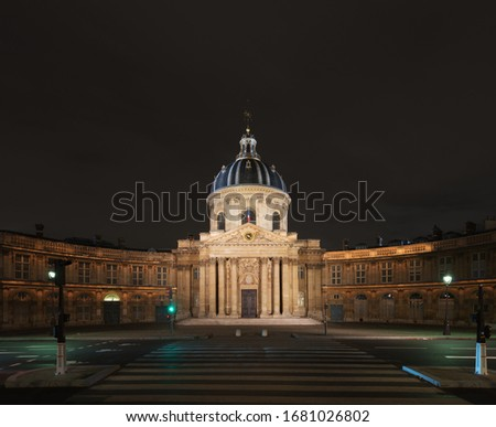 """Institute de France, Paris. Translation of Latin inscription on building: """"Jules Mazarin, cardinal of the holy catholic Roman church, ordered to build this church and this college in 1661"""". #1681026802"""