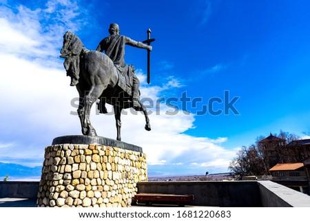 Monument of King Erekle II in Telavi in the center of Kakheti, Georgia. Erekle II is King of the united kingdoms of Kakheti and Kartli in eastern Georgia 1744-1762 #1681220683