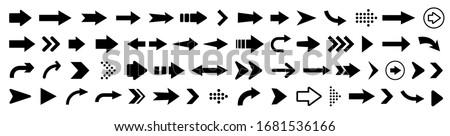 Arrow icon. Mega set of vector arrows #1681536166