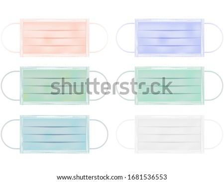 Set of medical mask isolated on white background. Vector illustration. Eps 10. #1681536553