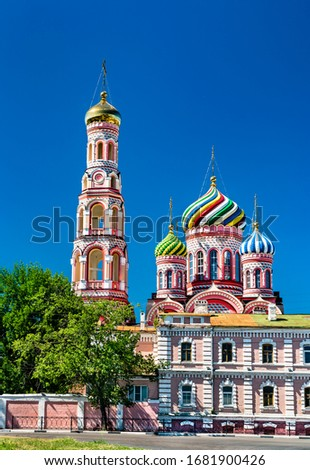 The Ascension Monastery in Tambov, Russian Federation #1681900426
