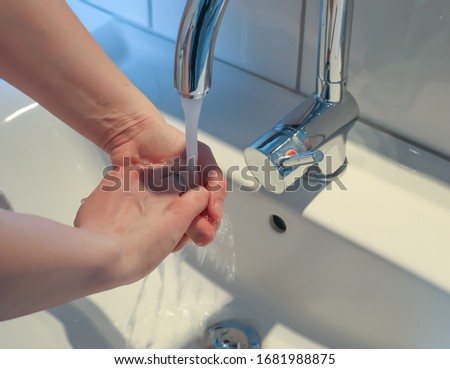 Cleaning and washing hands with soap prevention for outbreak of coronavirus 2019-ncov #1681988875