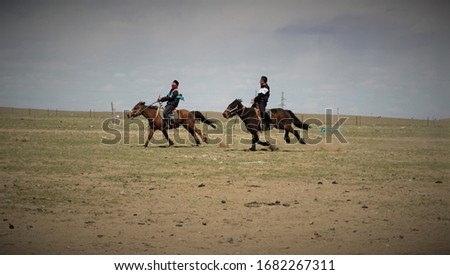 Inner Mongolia, China. May 20th 2019: Chinese Mongolians show off their horse riding skills #1682267311