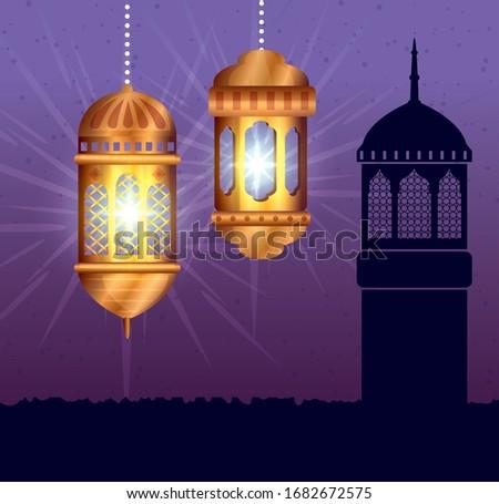 ramadan kareem poster with lanterns hanging vector illustration design #1682672575