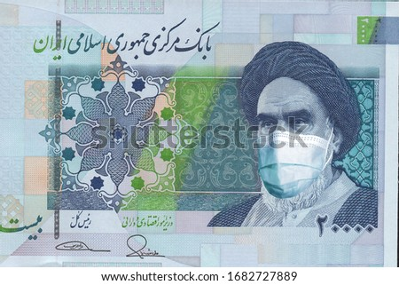 Iran's 20,000 reais banknote with a medical mask. coronavirus epidemics in Iran . the impact of the coronavirus epidemic on Iran's economy and currency #1682727889