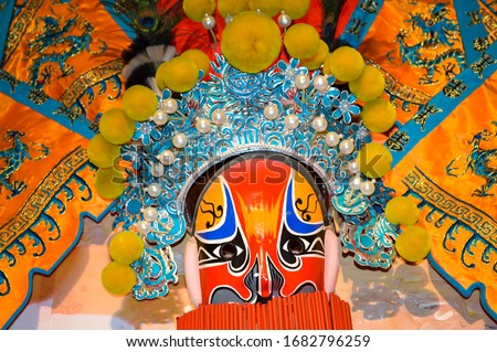 Colorful Peking Opera Mask, symbol of Chinese culture