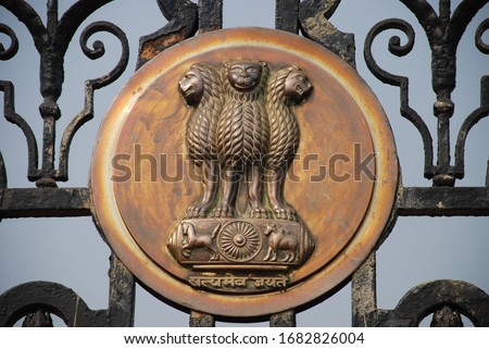 Four headed lion - emblem of India displaying on the gate of Rastrapati Bavan in New Delhi Royalty-Free Stock Photo #1682826004