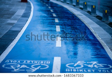 blue bycycle way at istanbul -1 #1683367333