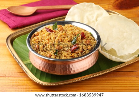 Temple Puliyodharai / Puliyogare / Tamarind Rice - Tangy and spicy South Indian rice,Tamarind rice served in temples as prasadam in temples #1683539947