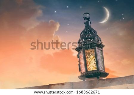 Ornamental Arabic lantern with burning candle glowing at night. Festive greeting card, invitation for Muslim holy month Ramadan Kareem. #1683662671