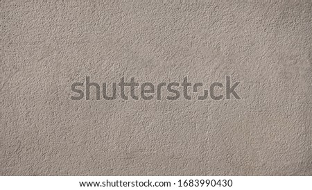 Horizontal light gray cement  wall. #1683990430
