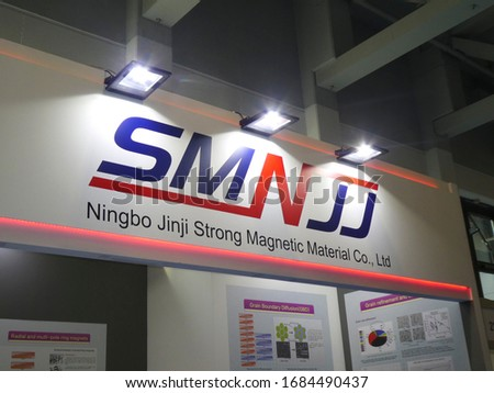 Berlin, Germany - June 20, 2018: Sign of Ningbo Jinji Strong Magnetic Material Co., Ltd., Chinese company which mainly explores, produces and supplies sintered Neodymium lron Boron (NdFeB) #1684490437