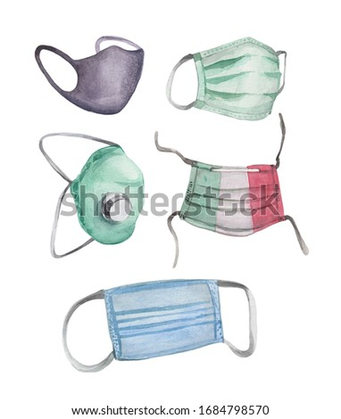 Watercolor set of respirators - masks, personal protective equipment for medical personnel. Element on a white background. Suitable for healthcare related products.