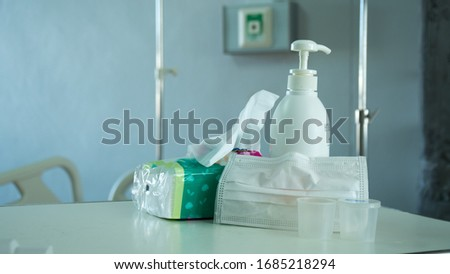 Covid - 19 concept ;Protective equipment coronavirus in hospital #1685218294