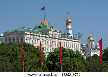 Symbol of Russia. Moscow Kremlin (Grand Kremlin Palace with the national flag of Russia, Ivan the Great bell tower and Archangel Cathedral). #1685219731