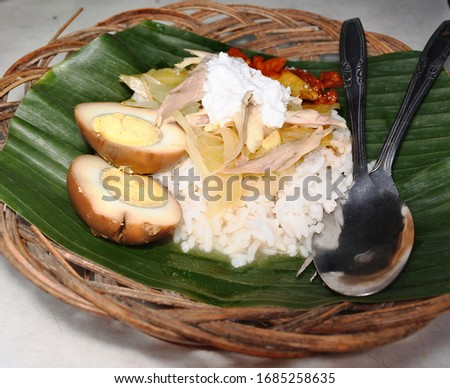 """""""nasi liwet"""" typical food of Solo, Central Java #1685258635"""