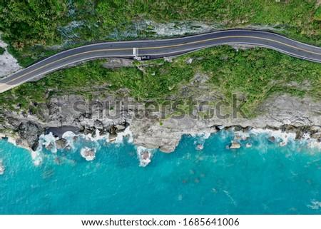 Beautiful coastline in Hualien, Taiwan