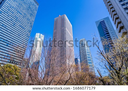 Skyscrapers in Shinjuku, Tokyo, the capital of Japan Royalty-Free Stock Photo #1686077179