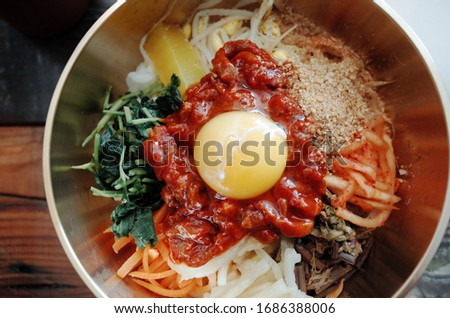 Jeonju Bibimbap. Bibimbap means mixed-rice served with egg, beef, vegetables, sesame sauce and Korean paper paste. One of the famous K-food! #1686388006