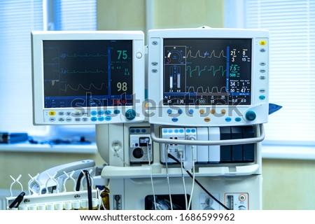 Artificial lung ventilation apparatus in modern clinic. Pneumonia diagnosting. COVID-19 and coronavirus identification. Pandemic. #1686599962