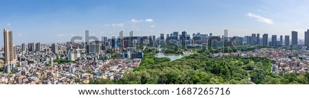Panorama of the city scenery in Nanhai District, Foshan City, Guangdong Province, China  #1687265716