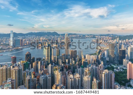Skyline of Victoria harbor of Hong Kong city