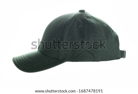 Pine green baseball cap, men's fashion, isolated on a white background, product picture
