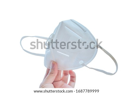 KN95 mask for protection pm2.5 and corona virus (COVID-19).Anti pollution mask.air face mask. N95 mask on white background with clipping path. #1687789999