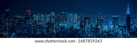 Night view of Tokyo, the capital of Japan,Cyberpunk Royalty-Free Stock Photo #1687859263