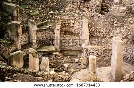 Şanlıurfa göbeklitepe photograph and historical structure #1687914433