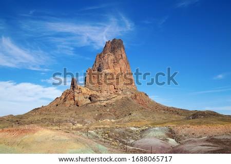 Desert landscapes near city Page, Arizona #1688065717