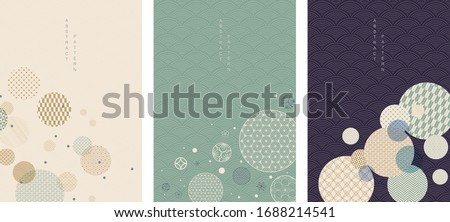 Geometric background with Japanese wave pattern vector. Blue circle element with abstract layout in vintage style. Royalty-Free Stock Photo #1688214541
